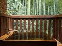 離れ【和室12.5畳+半露天風呂付】源泉掛け流しのお湯を愉しめます。