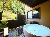 2015年オープン【別邸】和洋室。露天風呂の一例≫麻蘇芳(あさすおう)