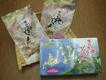 温根湯名物の白花豆の甘納豆「白花美人」