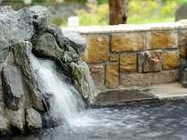豊富な湯量と柔らかな泉質が自慢です