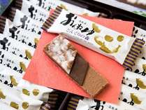 大江本家で人気のお菓子「どんぐりの森」はお部屋のお茶請けとしてもご用意しています。