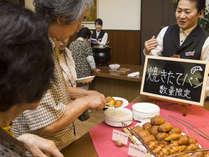 【朝食バイキング】焼き立てパンはサクサクのクロワッサンが人気。