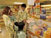 【売店】温根湯名物、白花豆のお菓子がおすすめです。
