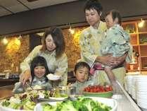 【夕食バイキング】家族みんなで好きなものを好きなだけ食べてください。