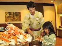 【パパ・ママ必見★お子様3000円】GWファミリー温泉旅行応援★70品ビュッフェ