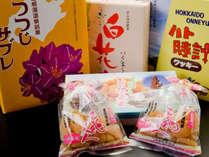 売店では温根湯でしか買えないお土産が多数販売されています。