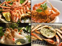 ★ずわい蟹2杯&香箱蟹3杯★極上蟹フルコースプラン