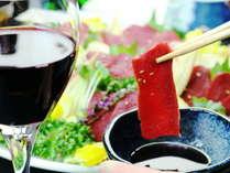 【グレードアップ】季節の郷土料理と馬刺しがついたちょっとrichなプラン♪[1泊2食付]
