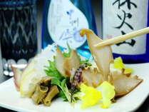 【超お得】郷土料理&あわび煮貝がついたspecialプラン♪[1泊2食付]