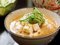 朝ごはんでも大人気★☆手作り味噌で作った宮崎の郷土料理「冷汁」
