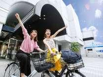 【レンタサイクル】無料貸出の自転車2台ご用意。市内散策も便利♪