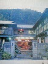 おゝすみ山荘