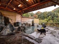 *【露天風呂】自慢の岩風呂で癒やしのひとときを
