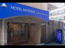 ホテル マイステイズ 上野稲荷町◆じゃらんnet