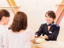 ひろしま国際ホテル