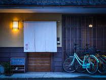 ゲストハウス樸宿 (京都府)
