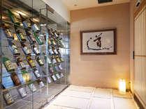 碧海(リゾート内レストラン)/本格和食と全国から選りすぐった冷酒を、ゆっくりとご堪能いただけます。