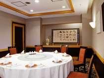 2階 中国料理・桃花林 個室(1室 2~20名様 ¥5,500~¥8,800)