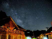 *天気の良い日は綺麗な星空が楽しめる自然の中のコテージ。