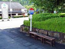 【平日限定】路線バスで行く、蔵元へのきまま旅。《宮崎観光フリーパス&お土産付き》