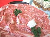 「近江牛」すきやきのお肉