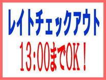 ◆じゃらん限定◆13時アウトセミダブル§駅徒歩3分↑ポイントUP↑【有線LAN・無線LAN無料♪】
