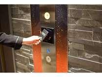 安心のセキュリティエレベーター