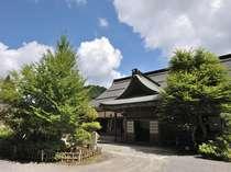 高野山・橋本の格安ホテル 持明院