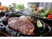 【美味い宿最上級☆】300グラム和牛サーロインステーキプラン