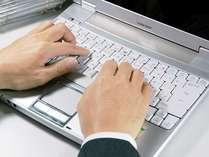 客室では無線LAN・有線LANが無料で使用できます