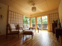 1日2組限定の静けさと居心地の良さ。ナチュラル&和モダンのお部屋でお寛ぎください。