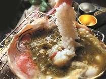 本ずわい蟹味噌焼き