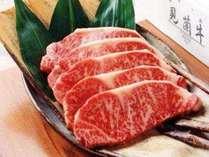 【見蘭牛】きめ細かくサシがあり適度な霜降りで自然のコクと香りが感じられ柔らかく甘みがある。