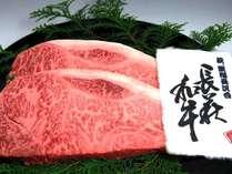 萩市生まれの新プランド「長萩(ちょうしゅう)」黒毛和牛はA4等級!!
