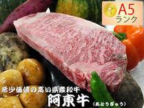 地元ブランド阿東牛(A5等級)希少価値の高い和牛です。
