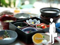 ◆ビジネス・一泊朝食