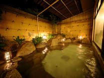 ◆加温・加水一切なしの自家源泉100%かけ流しの露天風呂。夜間の入浴は24時迄となります。