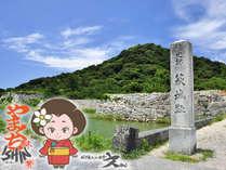 【おいでませ山口へ】大河ドラマ「花燃ゆ」放映記念!維新ゆかりの地を巡る大河ドラマ館チケット付プラン♪