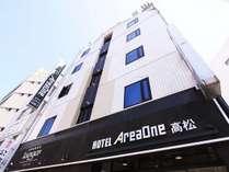 高松駅からもっとも近くて便利な立地◎高松港もすぐ近くにあり観光旅行や卒業旅行などでも大人気☆
