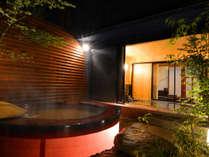 【智(ち)】四季折々の風情を楽しんでいただける露天のお椀風呂