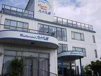 シーサイドホテル九十九里◆じゃらんnet