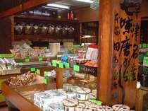 田島屋売店 当館ご宿泊のお客様は割引の特典あり!