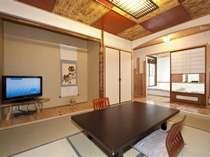 客室「鶴見」 温泉付き和洋室