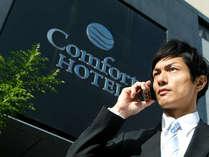 成田でのビジネスや観光、海外旅行の前泊・後泊にご利用ください♪