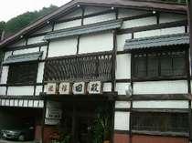 田政旅館◆じゃらんnet