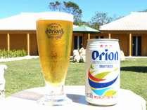 オリオンビール付プラン