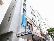 エアポート イン 那覇 旭橋駅前◆じゃらんnet