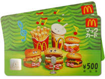マックカード1000円付きプラン