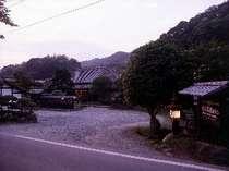 大沢温泉 ホテル依田之庄