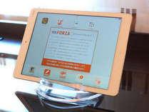 全室にiPadを設置。インターネット接続も有線・Wi-Fi無線環境完備!